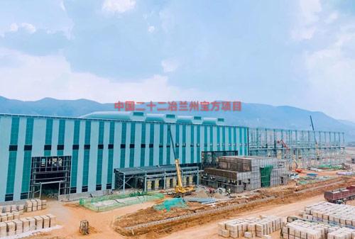 中国二十二冶兰州宝方项目