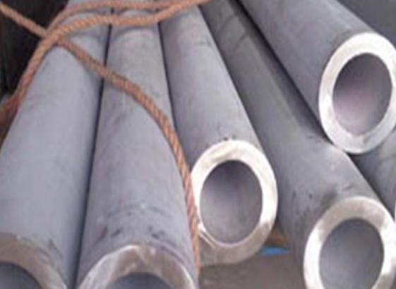 无缝钢管的生产标准是什么